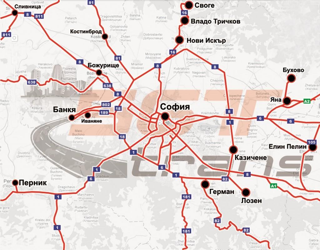 Транспортни услуги в София област