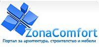 zona_comfort